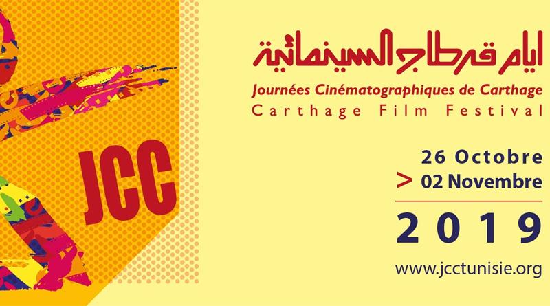 Kinotage von Karthago 2019 - Journées Cinématographiques de Carthage 2019