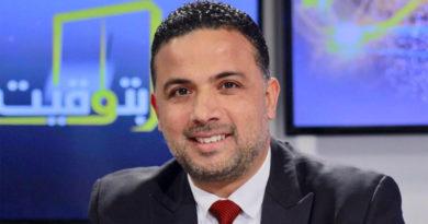 Biographie von Seif Eddine Makhlouf - Präsidentschaftskandidat
