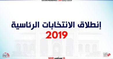Präsidentschaftswahlen 2019 in Tunesien