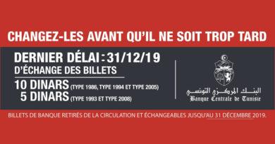 Letzte Umtauschfrist für alte 5 und 10 Dinar Banknoten bis Dienstag, den 31. Dez. 2019