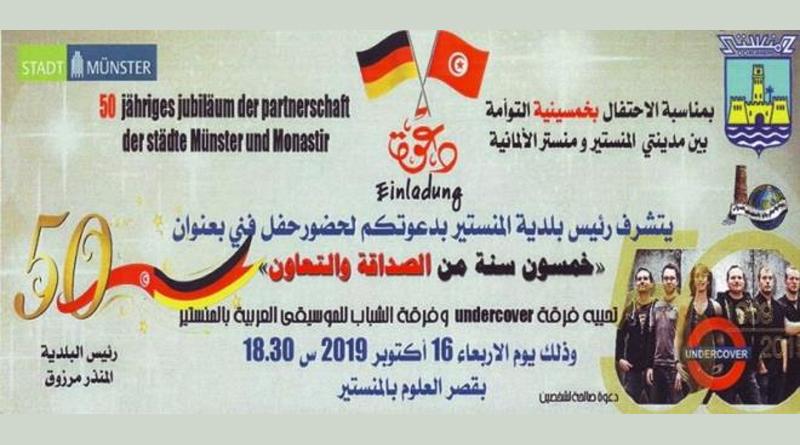 Monastir und Münster feiern fünfzig Jahre Freundschaft und Kooperation (1969-2019)