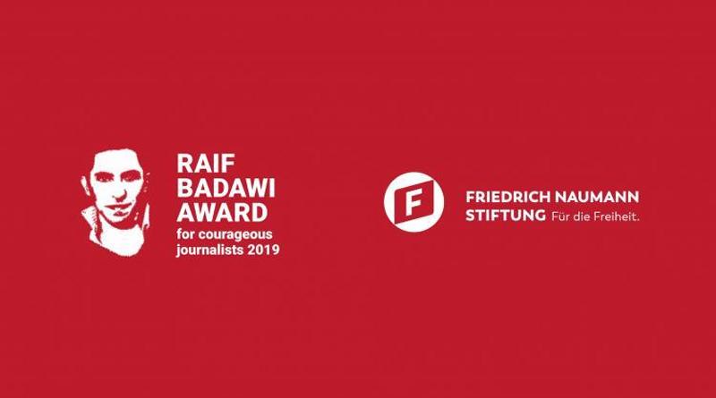 Raif Badawi Award 2019 geht an die Investigativjournalistin Hanène Zbiss aus Tunesien