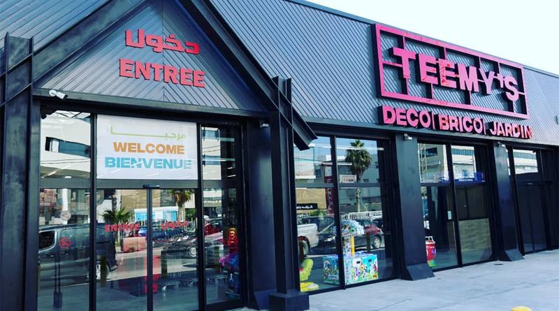 Teemy's in La Soukra, Ariana
