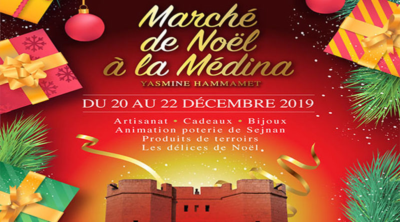 Weihnachtsmarkt 2019 in der Medina von Hammamet Yasmine