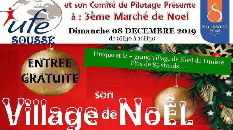 3. Weihnachtsmarkt / Weihnachtsdorf 2019 im Hotel Soussana in Sousse