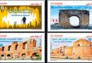 Tunesische Post: Briefmarkenserie zu vier bekannten archäologischen Stätten und Monumenten