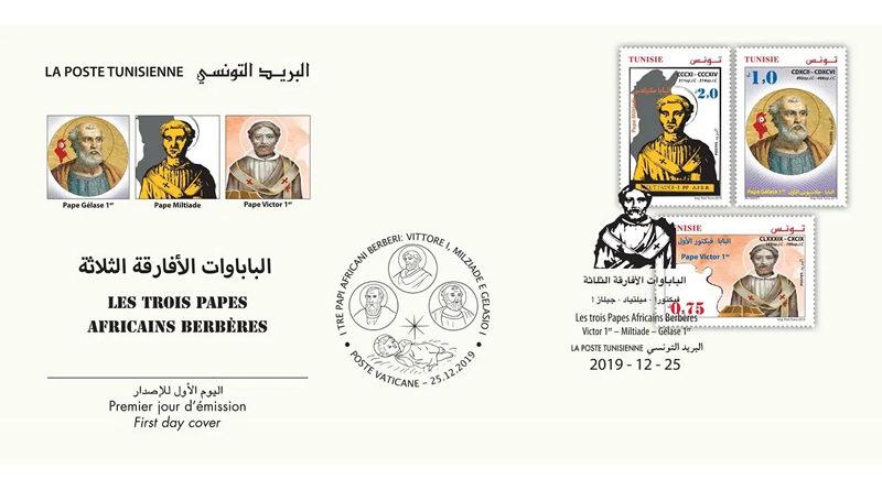 Tunesische Post: Briefmarken zu Ehren der drei nordafrikanischen Päpste
