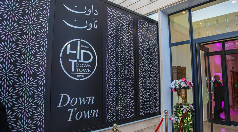 "Hotel ""Down Town"" in Tunis"