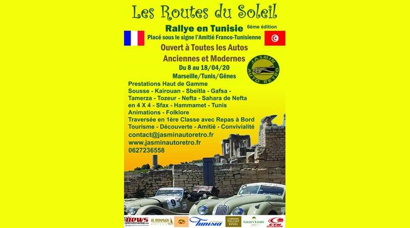 6. Les Routes du Soleil - Rallye en Tunisie 2019
