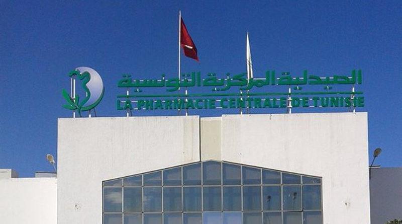Zentralapotheke Tunesien