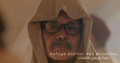 Videotrailer zur Bewerbung Djerbas für das Weltkulturerbe der UNESCO
