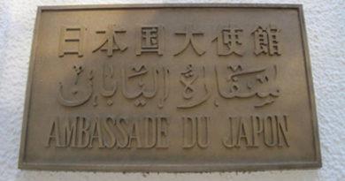 Botschaft Japan