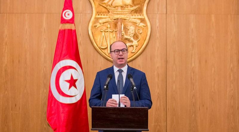 Elyès Fakhfakh