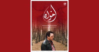 """Oscarnominierter Film """"Brotherhood"""" von Meryam Joobeur ab 10. Februar 2020 in den tunesischen Kinos"""