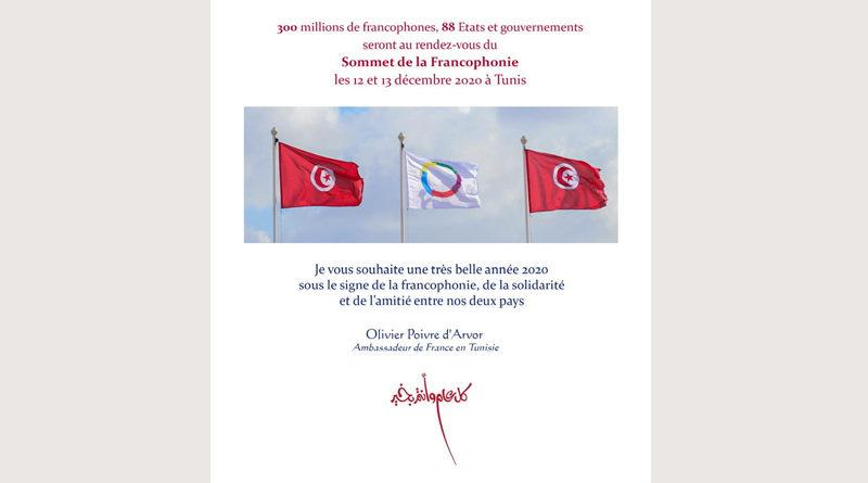 18. Gipfel der Frankophonie - 18. Sommet de la francophonie 2020