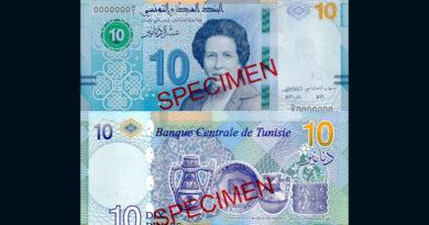 Neuer 10-Dinar-Schein (Typ 2020) ab Freitag, den 27. März 2020 in Umlauf