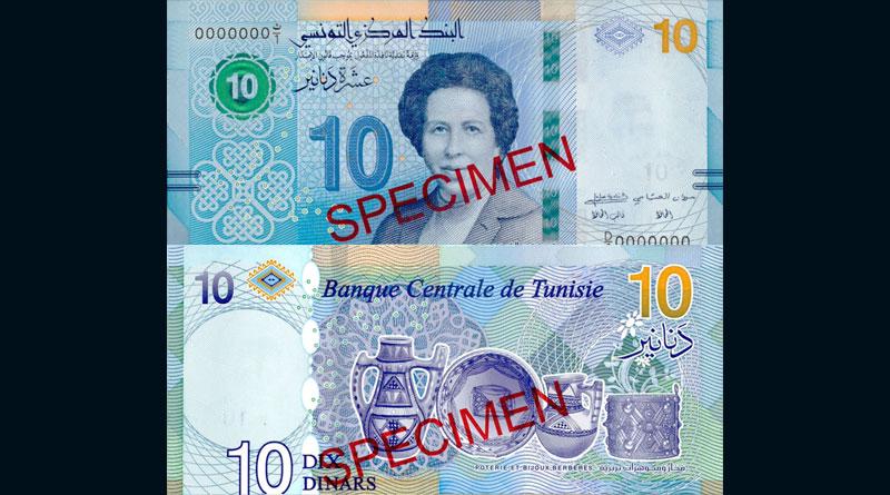 Neuer 10-Dinar-Schein (Typ 2020) ab Freitag, den 27. März in Umlauf
