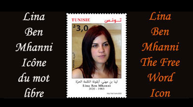 Briefmarke Lina Ben Mhenni