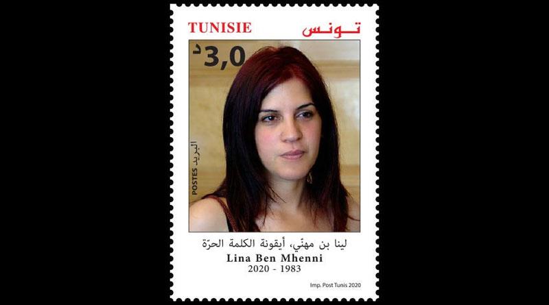 Lina Ben Mhenni Briefmarke