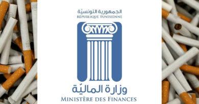 3. August 2020 Ministerium der Finanzen Tunesien: Zigarettenpreise werden erhöht