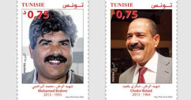 Tunesische Post: Zwei Briefmarken zu Ehren der Märtyrer Mohamed Brahmi und Chokri Belaid