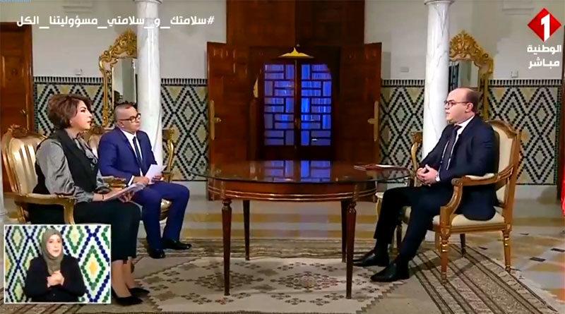 Tunesien: TV-Interview mit Regierungschef Elyes Fakhfakh über die weiteren Maßnahmen
