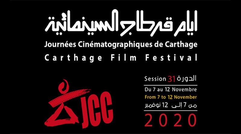 31. Kinotage von Karthago 2020 - Journées Cinématographiques de Carthage 2020 (JCC)