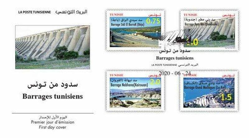 Talsperren Tunesiens - Vier Briefmarken ab Mi, 24. Juni 2020