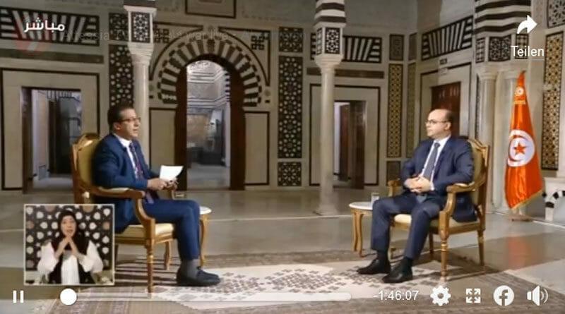 Premier Elyes Fakhfakh - Zusammenfassung des Interviews vom 14 Juni
