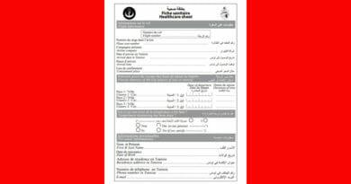 Gesundheitsformular zum Download