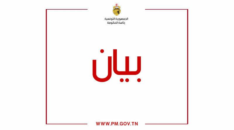 Neue Verfahren zur Einreise nach Tunesien für Touristen und Tunesier