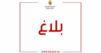 Geänderte Verfahrensweise zur Einreise nach Tunesien