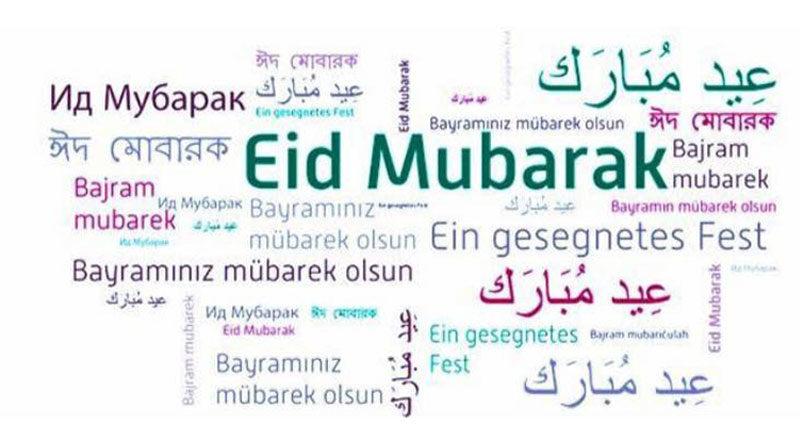 Muslimisches Opferfest Eid ul-Adha