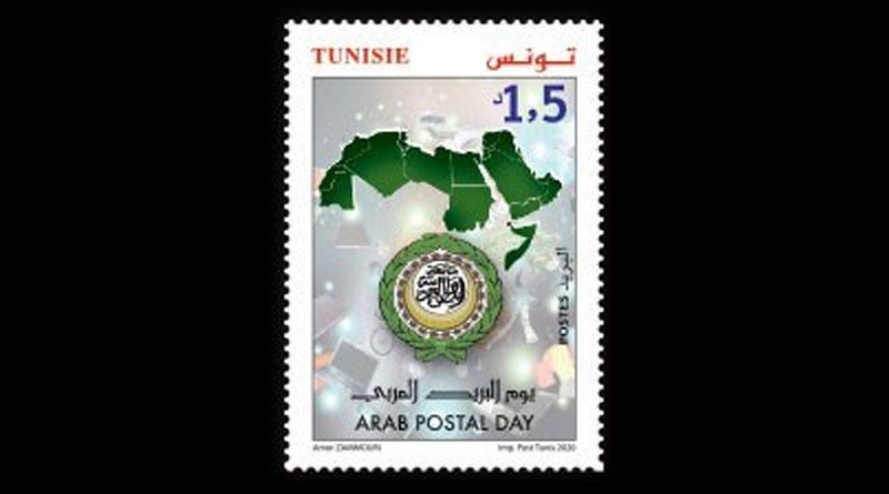 Tag der Arabischen Post - Briefmarke erscheint am 3. August 2020