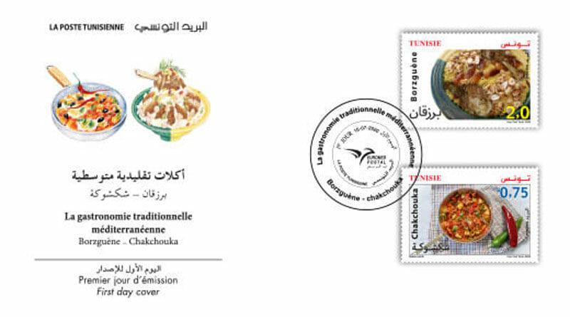 Mediterrane Gastronomie: Tunesische Post gibt zwei Briefmarken aus