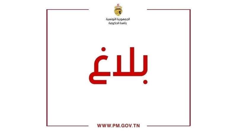 Neue Maßnahmen zur Einreise von Tunesiern aus rot oder orange klassifizierten Ländern