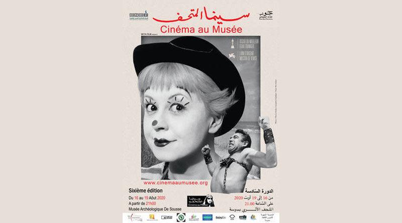 """6. Ausgabe """"Cinéma au Musée 2020"""" in Sousse"""