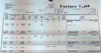 Neue STEG-Rechnungen: Details werden bekannt