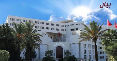 Neue Leiter der diplomatischen und konsularischen Vertretungen Tunesiens