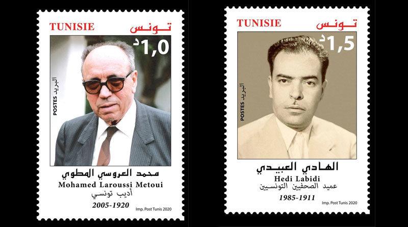 Sondermarken ehren Schriftsteller Mohamed Laroussi Metoui und Journalist Hedi Labidi