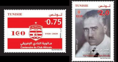 100 Jahre Club Africain - Sondermarken der tunesischen Post