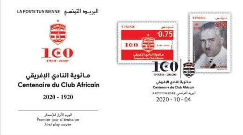 100 Jahre Club Africain - Ersttagsbrief