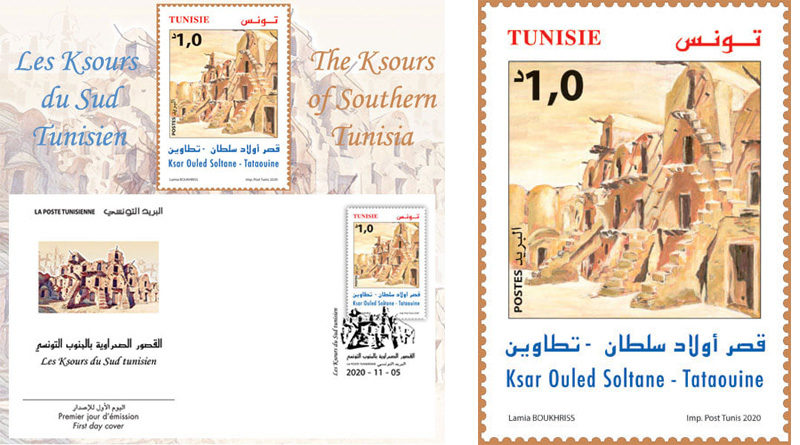 """Ausgabe einer Briefmarke zum Thema """"Die Ksours von Südtunesien"""""""