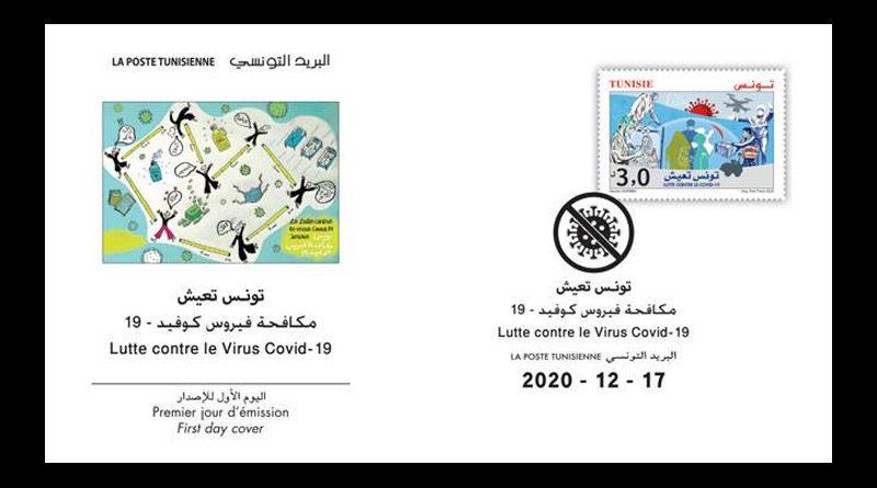"""Briefmarke """"Kampf gegen Covid-19 - Tunesien lebt noch"""""""