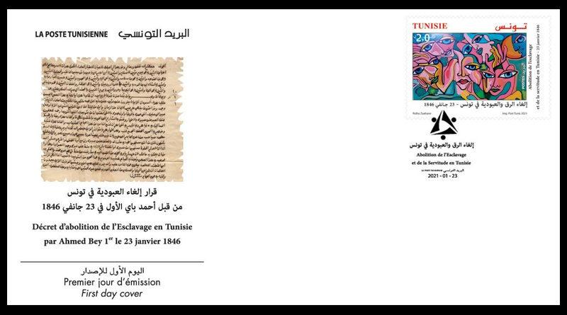 """Briefmarke """"Abschaffung der Sklaverei und Leibeigenschaft"""" - FDC"""