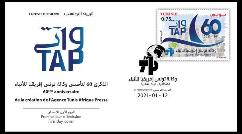60 Jahre Presseagentur Tunis Afrique Presse (TAP)
