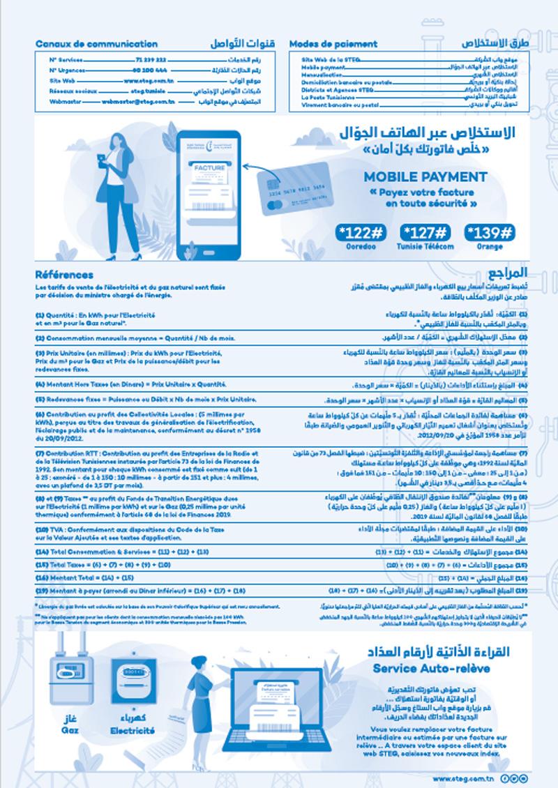 Neue Verbrauchsabrechnung der STEG ab 26 Jan 2021 - Rückseite