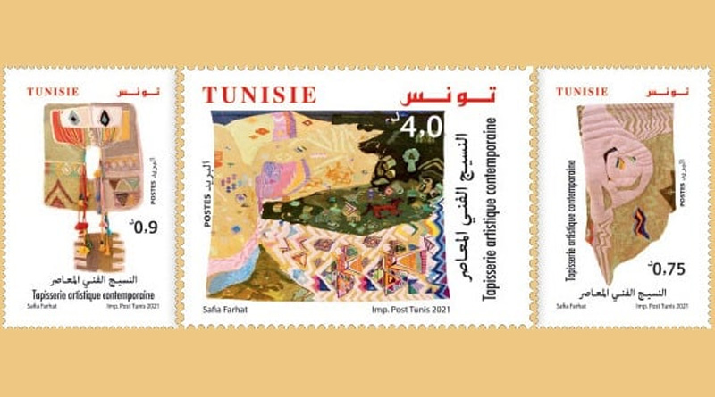 Drei Briefmarken (Triptychon) zur Widmung der zeitgenössischen Teppichkunst