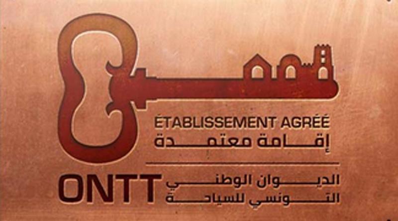 "Logo ""Zugelassener Betrieb"""