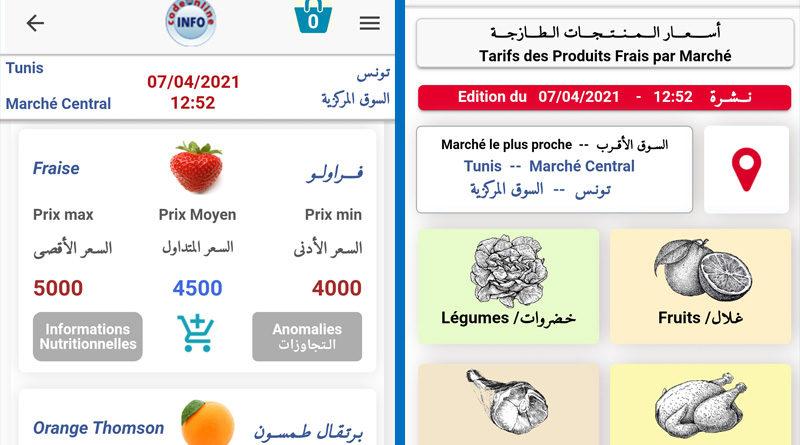 Preisvergleich: App Codeonline ab Mo, den 12 April verfügbar